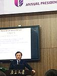 中大常務副校長華雲生教授在會議上發言