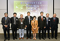 Prof. Fanny Cheung (fourth from right), Pro-Vice-Chancellor of CUHK, takes a group photo together with officiating guests and keynote speakers of the symposium