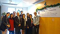 台灣成功大學訪問團訪問賽馬會公共衛生及基層醫療學院
