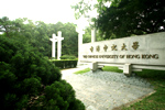 """This issue's """"Do you know"""" section talks about the Main Entrance, which is situated at 12 Miles, Taipo Road"""