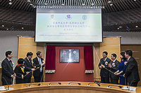 Representatives of CUHK and Beijing Language and Culture University witness the establishment of the Joint Research Centre for Chinese Linguistics and Applied Linguistics together