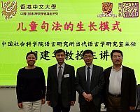 Prof. Hu Jianhua (second from left), poses for a group photo with faculty members of the Department of Linguistics and Modern Languages of CUHK