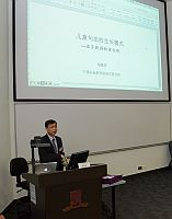 Prof. Hu Jianhua, Director of Institute of Linguistics of CASS, gives a lecture during his visit to CUHK