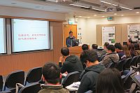 Prof. Pan Jiahua, Director of Institute of Urban and Environmental Studies of CASS, shares his insights with CUHK members in the Scholars' Lecture Series