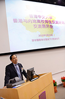 Mr. Zhang Zongming, Deputy Inspector of the Education, Science and Technology Department, Liaison Office of The Central People's Government in the HKSAR, gives a speech at the Opening Ceremony of the event