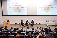 CUHK students share their experience of experiential learning in mainland China with the audience