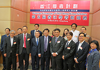 Hong Kong Scholars and other participants of the event enjoy dinner together at the Staff Club of Chung Chi College