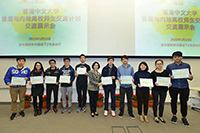 Prof. Wong Suk-ying (middle), presents certificates to CUHK students who actively participated in our experiential learning programmes to mainland China in the previous year