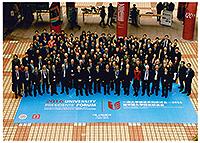 世界各地高校代表同慶上海交通大學120周年校慶