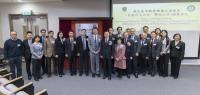 Group photo of guests attending the plaque unveiling ceremony in Hong Kong