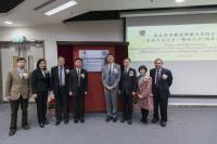 (From left) Prof. Cai Dongqing, the Co-Director of the MoE Key Laboratory; Prof. Hong An, Vice President of Jinan University; Prof. Hu Jun, President of Jinan University; Mr. Lei Zhengang, Director, Department of Cultural Affairs, Overseas Chinese Affairs Office of the State Council; Prof. Joseph Sung, Vice-Chancellor and President of CUHK; Mr. Liu Zhiming, Deputy Inspector, Department of Educational, Scientific and Technological Affairs, Liaison Office of The Central People's Government in Hong Kong; Prof.