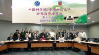 Group photo of CUHK and CAS representatives