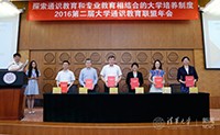 中大通識教育主任梁美儀教授(右三)代表中大出席會議,並與其他成員大學一同簽署《大學通識教育聯盟章程》