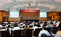第二屆大學通識教育聯盟年會在清華大學舉行
