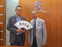 中大副校長霍泰輝教授(右)向夏伯嘉院士致送紀念品