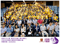 Mainland and Taiwan participating students pose for a group photo in the closing ceremony after the 7-week research placement programme