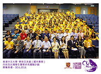 Participants of the research placement programme take smart pictures in the opening ceremony