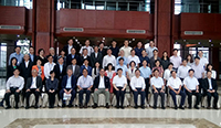 The 11th meeting of the Mainland-Hong Kong Science and Technology Co-operation Committee was convened in Guiyang