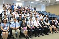 第四屆內地高校行政管理暑期研習班結業儀式大合照