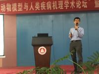 Prof. Vincent Cheung
