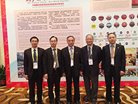 Dr. Victor ZHENG (second from left), Assistant Director of Hong Kong Institute of Asia-Pacific Studies of CUHK, attended the Conference on Building the 21st Century Maritime Silk Road and Advancing International Industrial Cooperation