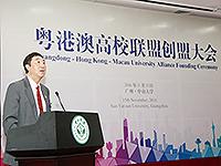 發起院校代表、中大校長沈祖堯教授在聯盟成立大會上發言