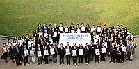 粵港澳高校聯盟三地成員院校代表合照