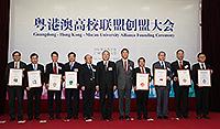 中大、澳門大學及中山大學三所發起院校代表與粵港澳高校聯盟香港成員院校代表合照