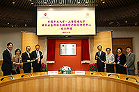 CUHK establishes a Joint Research Centre in Diabetes Genomics and Precision Medicine with Shanghai Jiao Tong University