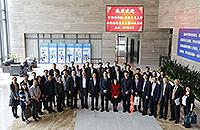 中大與中國科學院召開第四次合作指導委員會會議