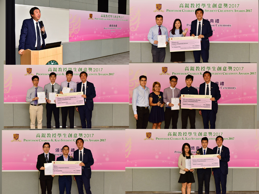 PCKKSCA was officiated by Prof. Joseph J.Y. SUNG, Vice-Chancellor, CUHK