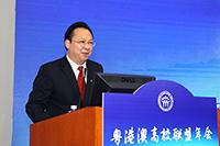 中聯辦副主任譚鐵牛院士擔任年會主題演講嘉賓