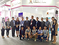 中大師生參與首屆中國高校科技成果交易會