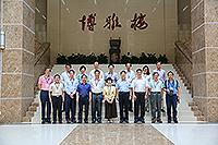 "Group photo of Representatives at ""Chongqing-Hong Kong University President Exchange Forum"""