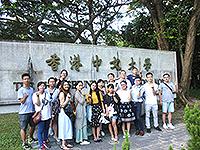 「探索中國,放眼世界」京港隴大學生一帶一路領袖文化考察項目(香港站)大合影