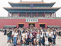 「探索中國,放眼世界」京港隴大學生一帶一路領袖文化考察項目(北京站)大合影