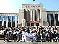 「探索中國,放眼世界」京港隴大學生一帶一路領袖文化考察項目(蘭州站)大合影