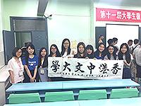 氣勢恢宏的香港中文大學(合肥工業大學交流活動)