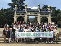 一同遊覽南京中山陵