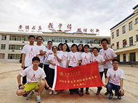 Students from Hong Kong and the mainland prepare themselves for the voluntary teaching (Photo credit: Mr. Peter Chiu; programme host: Shanghai Jiao Tong University)