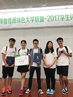 中大學生在比賽中榮獲優異獎