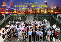 Members of the 5th Summer Institute for Mainland Higher Education Executives pose for a group photo