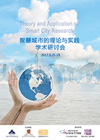 The Academic Symposium on Theory and Application of Smart City Research is now calling for online registration
