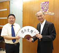 中大副校長霍泰輝教授(右)向江南大學校長陳堅教授致送紀念品