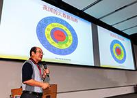 中國科學院虛擬經濟與數據科學研究中心主任石勇教授在研討會上發表主題報告