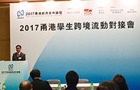 中大協理副校長兼大學輔導長陳浩然教授發表主題演講