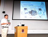 中國科學院計算技術研究所研究員劉志勇教授在研討會上發表主題報告