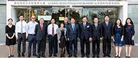 中大常務副校長華雲生教授(右五)與副校長張妙清教授(左六)及多位中大教職員與國家科學技術部黃衛副部長(中)等訪問團成員合照