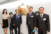 國家科學技術部訪問團成員參觀消化疾病研究國家重點實驗室(香港中文大學夥伴實驗室)