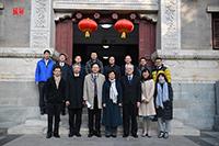 海峽兩岸暨香港地區綠色大學聯盟理事會議暨「互聯網+」與綠色發展研討會全體參會人員合照